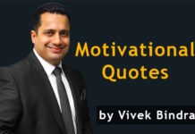 Vivek Bindra by Motivational Quotes