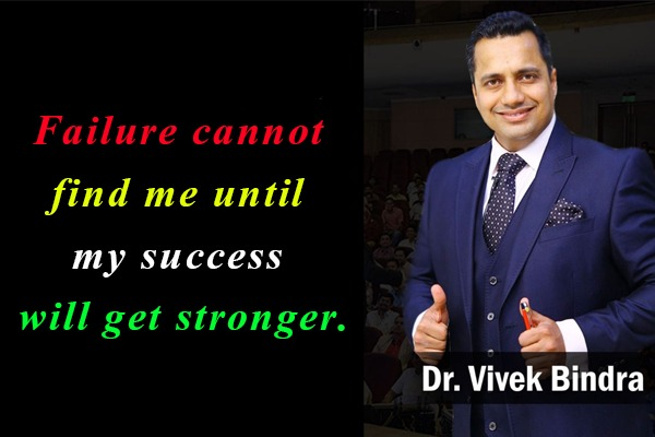 Vivek Bindra Motivational Quotes in English